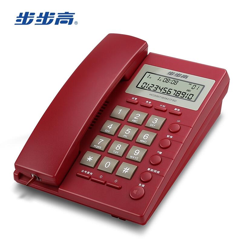 Goods sub thumb 229471 800 800