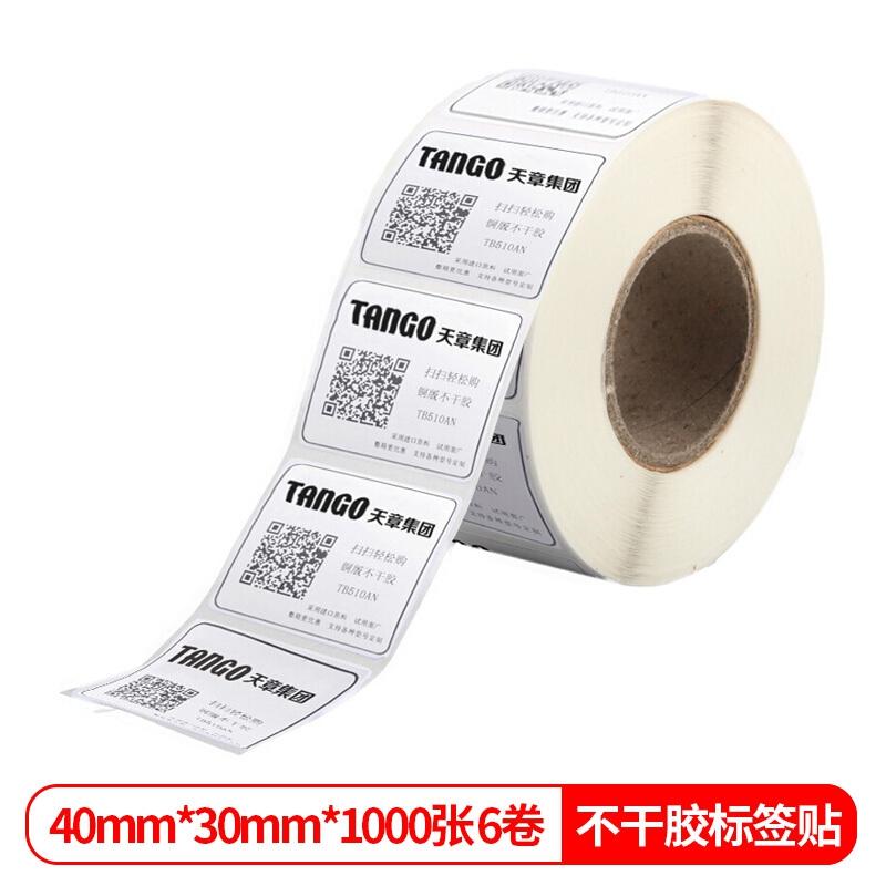 Goods sub thumb 243120 800 800